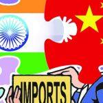 هند 5 سال گمرک ضد دامپینگ به واردات فلوروئلاستومر از چین اعمال می کند